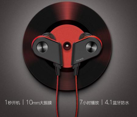 酷我 K1蓝牙4.1耳机无线音乐耳塞入耳式运动耳机挂耳双耳酷狗通用