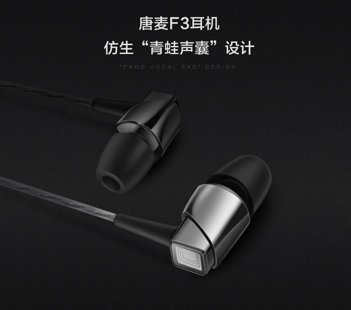 唐麦 F3耳机入耳式耳塞通用重低音电脑手机耳机有线控带麦男女生