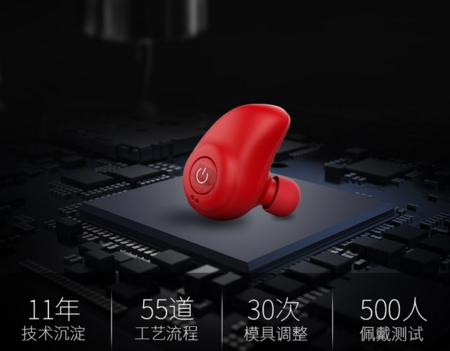 mykung-fu i7蓝牙耳机运动耳塞式挂耳式无线超小迷你隐形苹果7
